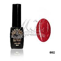 Гель лак Global Fashion, Gel Polish 8ml 002