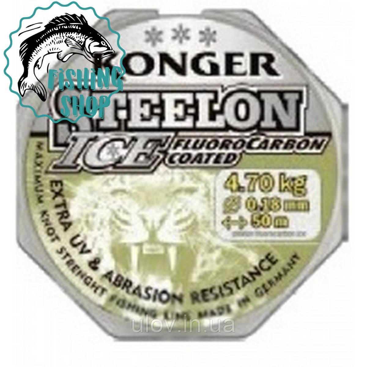 Леска рыболовная Konger Steelon 50m. 0.16