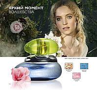 Женская туалетная вода Эльви Файрфлай Elvie Firefly 50 мл