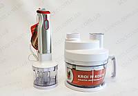 Кухонный комбайн MPM MRK-05 многофункциональный