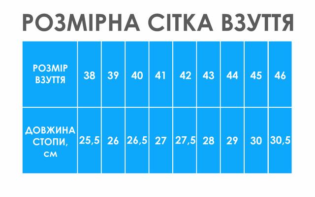 df48c5345a66a4 Шкіряні Босоніжки Польського Виробництва - Обирай Зручне І Стильне ...