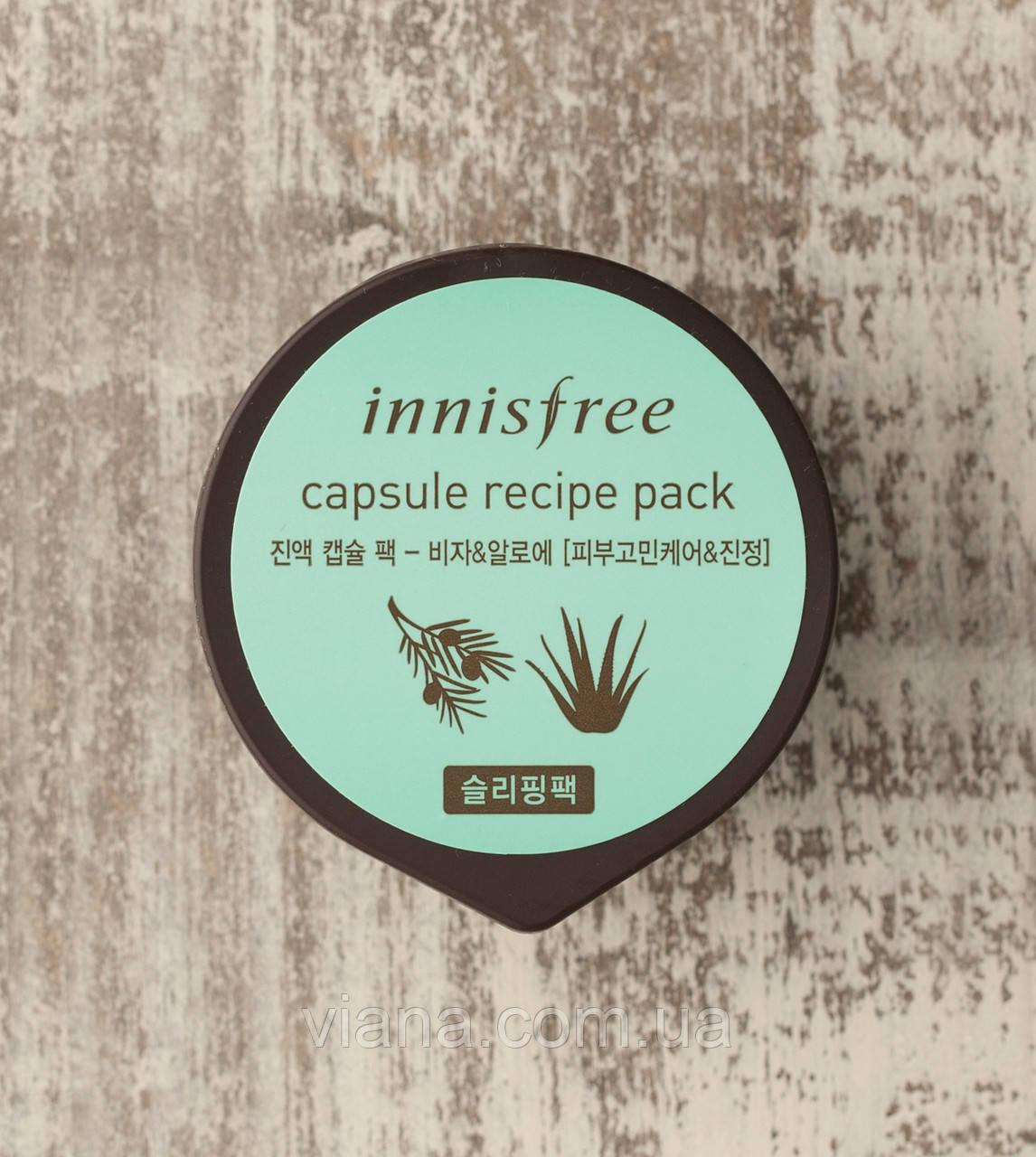 Ночная маска с экстрактом алоэ вера и маслом семян торреи Innisfree Capsule Recipe Pack Bija & Aloe 10 мл