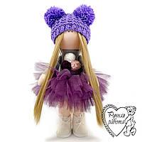 Текстильна лялька у фіолетовій пачці, велика