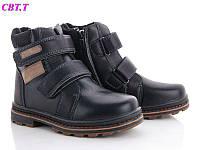 Детская зимняя обувь для мальчиков на липучке  от ТМ. CBT.T-Meekone (рр. и 31 по 36).