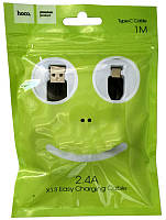 Usb кабель (шнур) Hoco X13 Easy charged Type-C (1m) Чорний