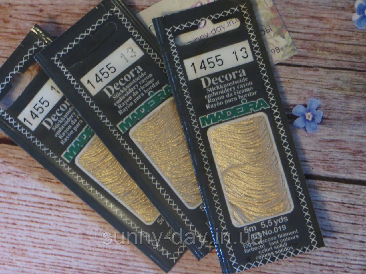 Нить для вышивки Madeira Decora, 1455