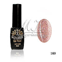 Гель лак Global Fashion, Gel Polish 8ml 169