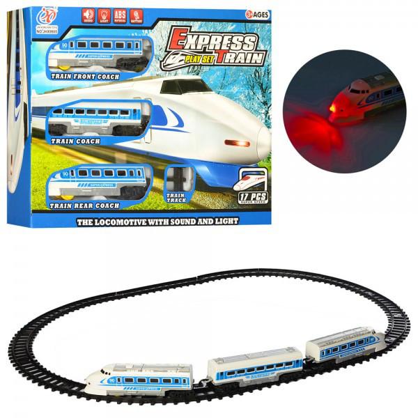Железная дорогаJHX9905 локомотив 2 шт., вагон, звуковой исветовой эффекты, 17 деталей