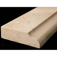 Фасонный профиль H для обработки изделий из мрамор, гранита, травертина, оникса