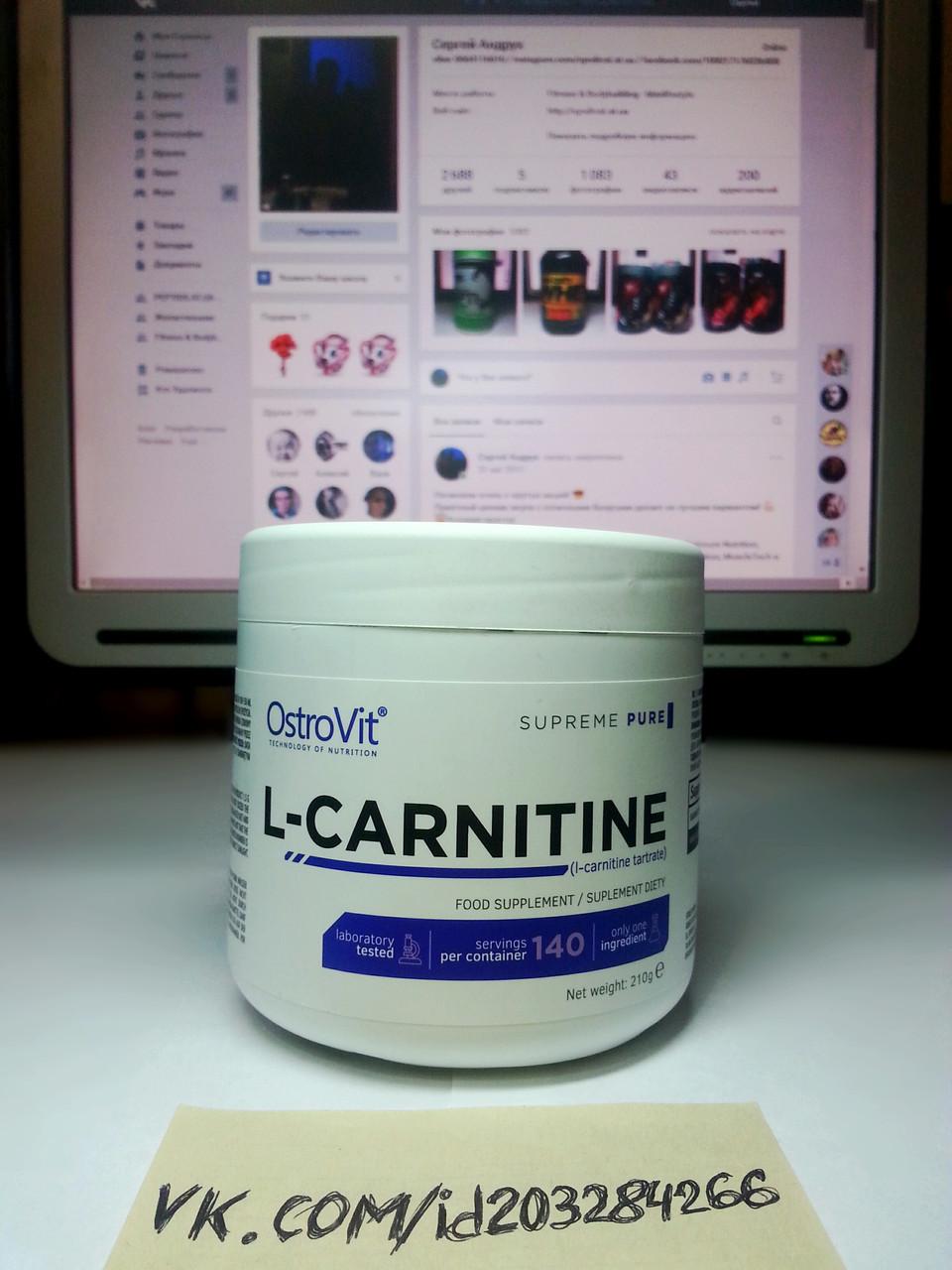OstroVit Supreme Pure L-Carnitine 210r