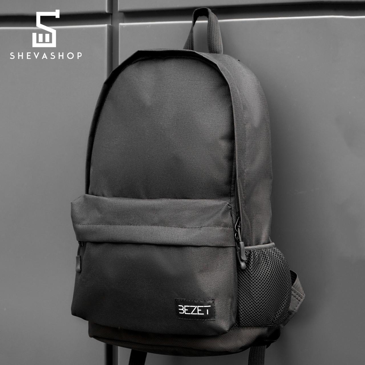 Рюкзак BeZet All black черный