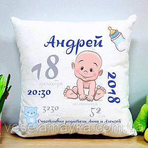 """Подушка метрика """"Андрей"""""""