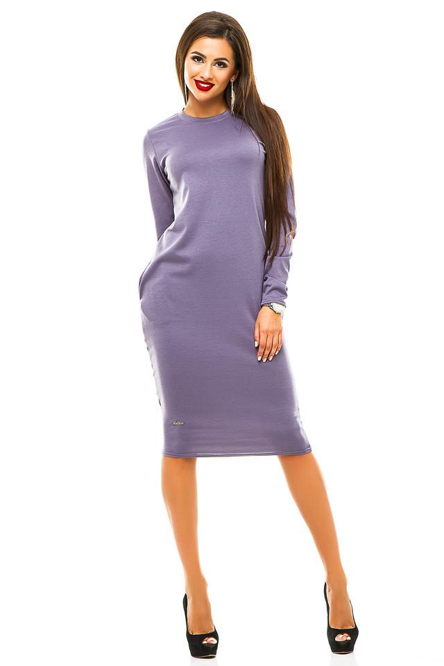 Платье женское сиреневое размер 42-44