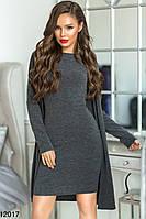 ВМ0601 Платье с накидкой , фото 1