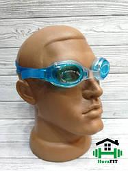 Очки для плавания Юниор Sprinter