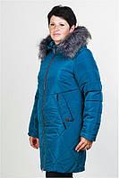 Теплая  женская зимняя куртка 50-58 р, доставка по Украине