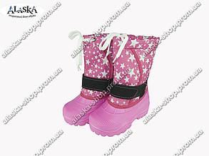 Детские дутики (Код: Гармасс шнурок розовый )