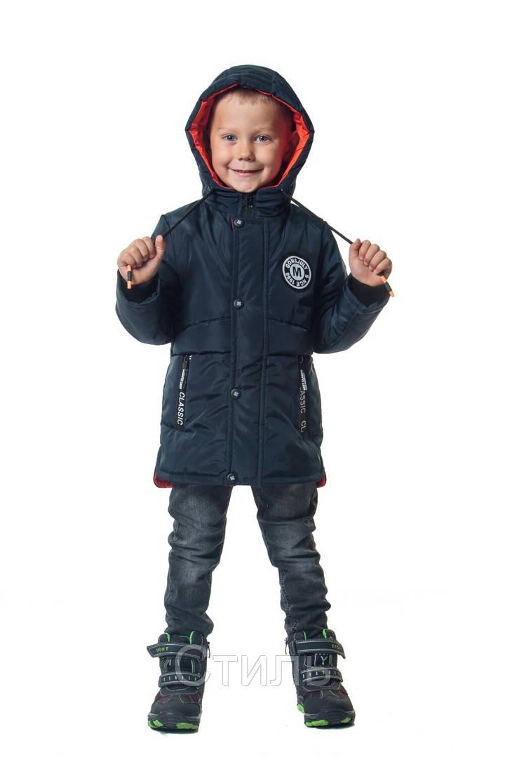 Модные куртки для мальчиков осенние интернет магазин