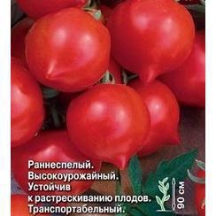 Семена томата Примадонна F1 (1 г) Элитный Ряд