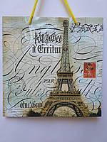 Пакет подарунковий паперовий квадрат 23х24х10