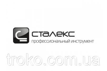 Staleks - о качестве продукции сталекс