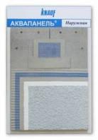 Аквапанель OUTDOOR 900*2400*12.5mm на цементной основе (для наружных работ)