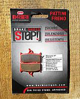 Тормозные колодки Barbieri BR-M755 Shimano XT