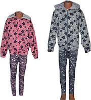 Теплый детский костюм для девочки 01302 София куртка и штаны, р.р.26-36