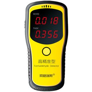 Цифровой детектор формальдегида + анализатор качества воздуха WP6900
