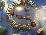 Натуральный авантюрин ожерелье с авантюрином золотой песок, фото 4