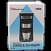 Капельная кофеварка DOMOTEC MS-0709 с металической кружкой, фото 3