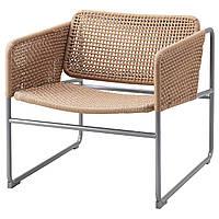 ✅ IKEA INDUSTRIELL (003.926.49) Кресло, натуральное, серое