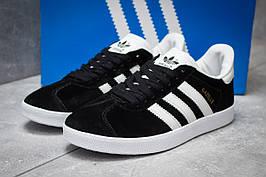 Кроссовки мужские  Adidas Gazelle, черные (14131),  [  46 (последняя пара)  ]