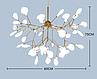 Люстра подвес лофт 887/36 GD (36 лампочек), фото 2