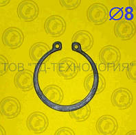 Кольцо стопорное Ф8 ГОСТ 13942-86 (НАРУЖНОЕ), фото 1