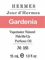 Духи 15 мл Jour d'Hermes Hermès (№183)