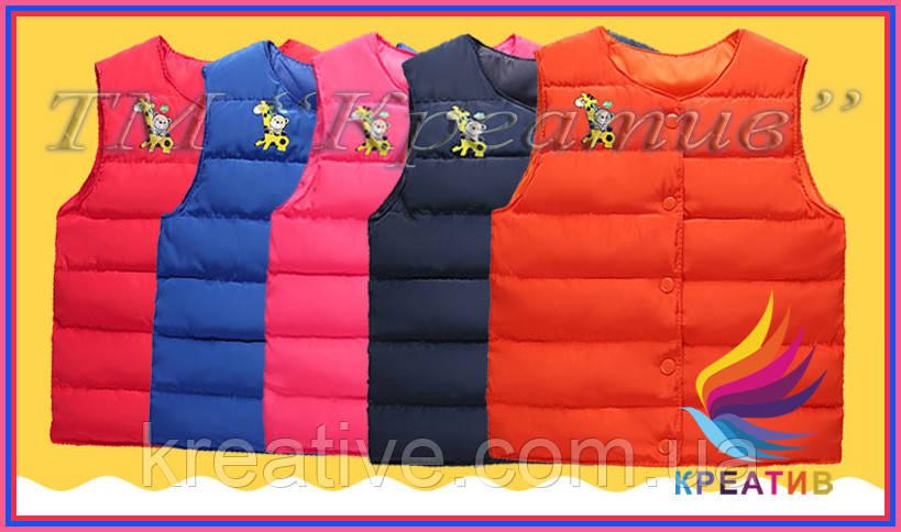 Оптом для детей жилеты теплые (пошив под заказ от 50 шт.)
