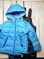 """Комплект куртка+полукомбинезон """"Небесный флис"""" размеры 92"""