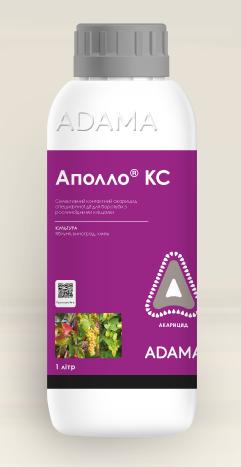 Інсектицид Аполло®, к.с - 1 л | ADAMA