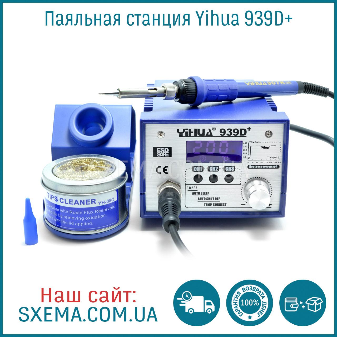 Паяльная станция YIHUA 939D+ паяльник с цифровой индикацией и аналоговым регулятором, фото 1