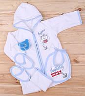 Детский банный набор 0-3 мес KRISTAL бело-голубой 5 единиц Халат тапочки мочалка губка слюнявчик Турция