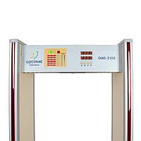 Стационарный проходной арочный металлодетектор OMD-2102, фото 1