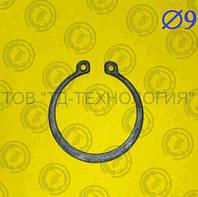 Кольцо стопорное Ф9 ГОСТ 13942-86 (НАРУЖНОЕ), фото 1
