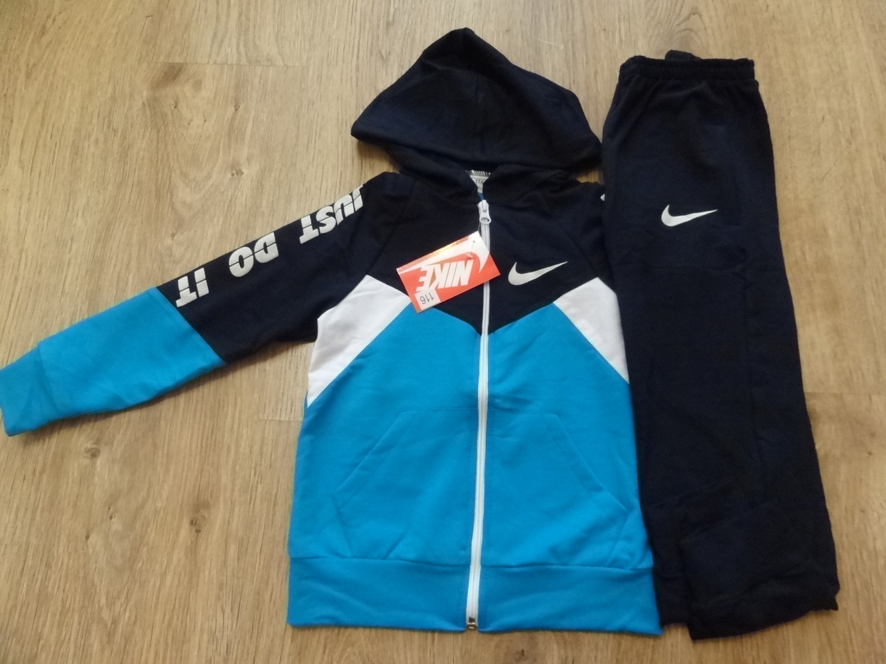 ec05a95e Спортивный Костюм для Мальчика Nike 116-128. — в Категории ...