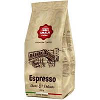 Кофе в зернах Espresso Gusto Delicato купаж арабики 50% азиатской робусты 50%, упаковка 250 г