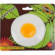 Іграшка «Лизун» яєчня глазунья