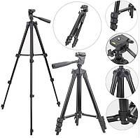 Штатив для камеры и телефона 3120