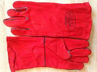 Крага сварочная 211-R Reflex red ART Master