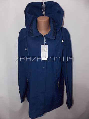 9ebd0325626c Куртка женская демисезонная БАТАЛ (52-62) - купить оптом со склада Одесса  7км