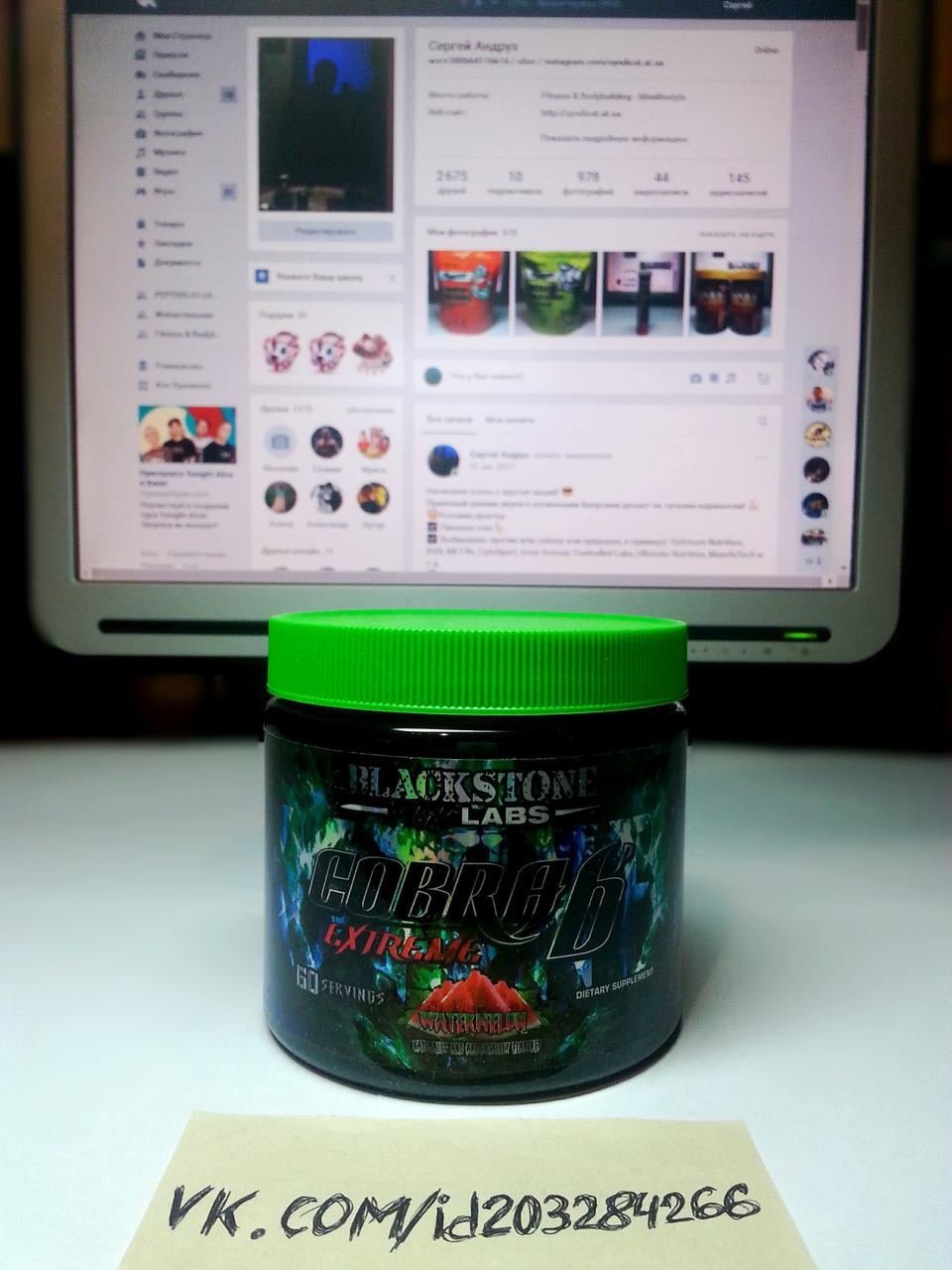Blackstone Labs Cobra 6P Extreme Powder 60 порций